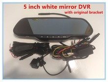 "Original bracket Auto DVR FHD1080P 5"" Car white Mirror Reverse Monitor DVR,Vehicle Dual lens camera Cycle Recording security DVR"