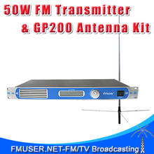 FU-30/50B 50W FM Radio Broadcast FM transmitter 0-50w power adjustable 1/2 wave GP Antenna Kit