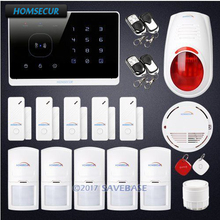 HOMSECUR Wireless&wired GSM RFID Home Alarm System With Wireless Flash Siren(China)