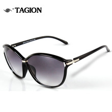 2015 New Trendy Fashion Women Sunglasses Hot Style Top Quality High Level Sun glasses Women Brand Model Selection Eyewear 3216(China)