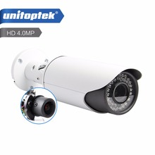 4MP 3MP IP Camera POE Outdoor 4X Zoom Auto Iris Varifocal Lens IR Bullet CCTV Security Network IPhone Android P2P XMEYE View