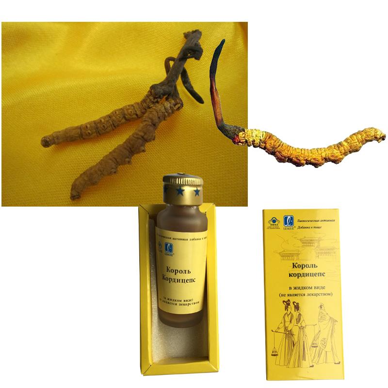 cordyceps oral liquid 4