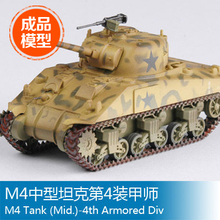 Trumpeter easymodel scale finished model 1/72 M4 Tank -4th (Mid.) Armored Div. 36253(China)