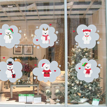 % Santa Claus Bear Christmas decoration wall stickers for kids room Store window Refrigerator Decor wall decal arts poster(China)