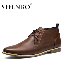 SHENBO Brand Fashion PU Leather Men Boots, Plus Size Fshion Men Ankle Boots, Popular Men Chukka Boots