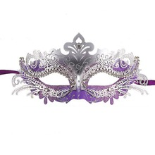 party mask decoration women lady ball mask Beautiful Luxury Masquerade Mask for party masque carnaval halloween mask supplies