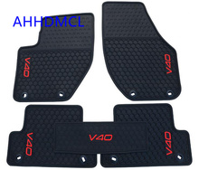 Special Car Rubber Floor Mats Anti Slip Mat Carpets Feet Pad Custom Fit For Volvo V40 Left Hand Drive