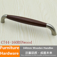 160mm modern fashion American style furniture handle wooden kitchen cabinet pull stain silver brushed nickel dresser door handle(China)