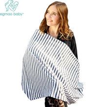 New Nursing Cover Mother Breast Feeding 95%cotton Maternity Nursing Apron Breastfeeding Covers Yellow Pink Chevron(China)