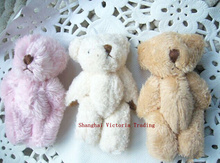 3Colors Choice - Mini 4.5CM Fluffy Bear Plush Stuffed TOY DOLL ; Candy BOX Gift TOY DOLL ; Garment & Hair Decor Plush TOY DOLL