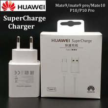 Original Huawei p10 Charger Mate 9 10 Pro Plus Smartphone Supercharge EU Wall adapter 5A Fast Quick Charge Usb 3.1 Type C cable(China)