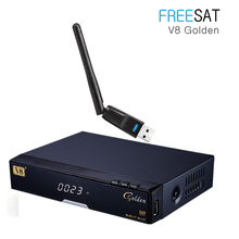 Freesat V8 Golden Satellite TV Receiver With USB Wifi Support Cccam PowerVu Full HD DVB-S2 Network Sharing IPTV  Set Top Box