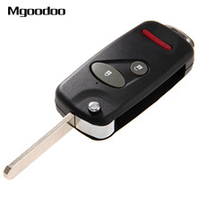 Mgoodoo 2+1 Buttons Modified Flip Folding Remote Car Key Shell Fob Case For Honda Accord Civic CR-V Element Pilot Uncut Blade