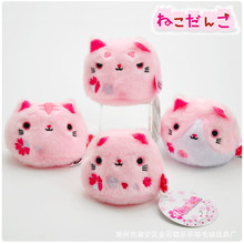 Cute Anime Cartoon Pink SAN-X Plush Toys Kutusita Nyanko Boots Cat Neko Peluche Dolls 12pcs/lot 7cm(China)