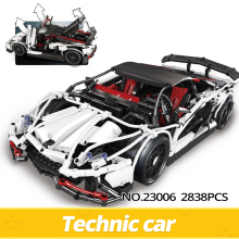 Lepin 23006 Genuine New Technic Series The Hatchback Type R Set Building Blocks Bricks Educational Toys For Boy Gifts Model(China)