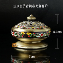 Enamel censer, Copper alloy high-quality doesn't rust., suitable for burning incense coil burner(China)