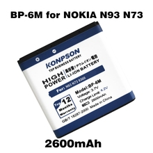 2600mAh BP-6M BP6M BP 6M Mobile phone Battery for NOKIA N93 N73 9300 6233 6280 6282 3250 6151 6234 6288 9300i N77 N93S(China)