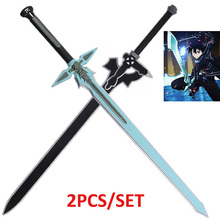 2PCS/SET Anime Sword Art Online Cosplay Swords(China)
