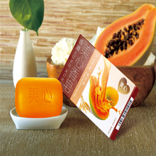 Natural Papaya Extract Papaya Whitening Soap Bath Shower Soap Body Areola Skin Whitening Soap Handmade Soap Removal Of Melanin