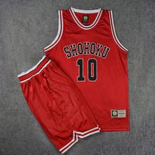 Cosplay Anime Slam Dunk Shohoku Basketball Sakuragi Hanamichi Cosplay Uniform Jersey Slam Dunk NO.10 Power Forward Clothes Sport(China)