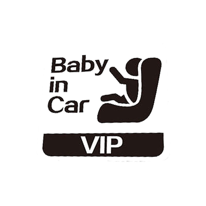 17cm*14cm Fashion BABY IN CAR VIP Cute Vinyl Sticker Accessories(China (Mainland))