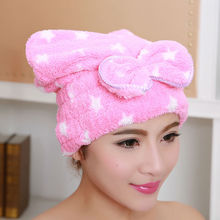 Microfiber Solid Hair Turban Quickly Dry Hair Hat Wrapped Towel  For Women Ladies Bath Tools Available Free Shipping