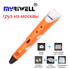 myriwell 3d printing pen1.75mm ABS Smart 3D drawing pen+Free Filament+Adapter Creative Gift For Kids Design Painting