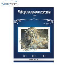 2TH Tiger running from sea new DMC Cross Stitch,Sets For Embroidery Kits,Poppy Flower Vase Counted Cross-Stitching(China)