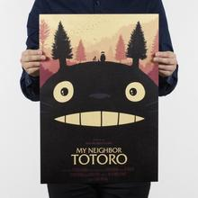 My Neighbor Totoro Classic Cartoon Poster Retro Nostalgia Advertising Posters vintage Bar Decorative Painting 51x35.5cm