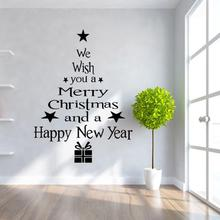 1PC Christmas Tree Letters Stick Wall Art Decal Mural Home Room Decor Wall Sticke Drop shipping #XG10(China)