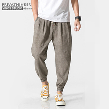Privathinker Brand Cotton Linen Casual Harem Pants Men Jogger Pants Men Fitness Trousers Male Chinese Traditional Harajuku 2017