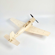 MininimumRC Plane Laser Cut Balsa Wood Airplane  Kit New CJ6 Frame without Cover Free Shipping Model Building Kit