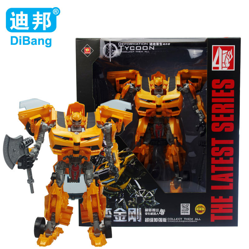 Childrens toys 24cm boy model deformation force control deformation toy gift set high-grade wasp ares birthday gift YXX<br>