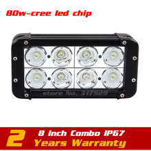 8inch 80W LED Light Bar IP67 for Tractor ATV 4X4 LED Offroad Light Bar 12v 24v LED Bar Offroad LED Work Light Save on 72w