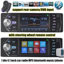 new arrival 1 din 4.1 inch FM Car Radio 12V Bluetooth Stereo TF MP3 Player AUX USB with steering wheel remote control DVR input(China)