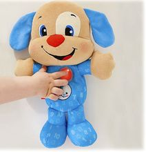 Kawaii Baby Music Song Plush Dolls Stuffed Infant Sleeping Animal Puppy Dog Toys 31CM