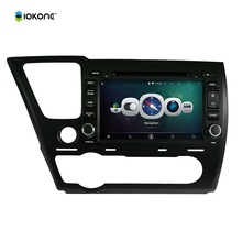 "8"" Android Quad core HD mirror link Car DVD radio Player Stereo for HONDA Civic Saloon 2014 with rotating UI WIFI SWC GPS CANBUS(China)"