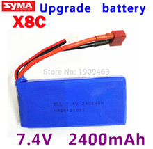 Wholesale rc helicopter parts Upgrade Syma X8C X8W Spare Part 7.4V 2400Mah 25C Battery(China)