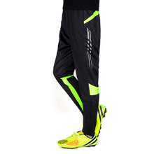 Soccer Training Pants Men Kids Joggers Skinny Jogging Running Tights Trousers Mens Tracksuits Bottoms survetement football 2017