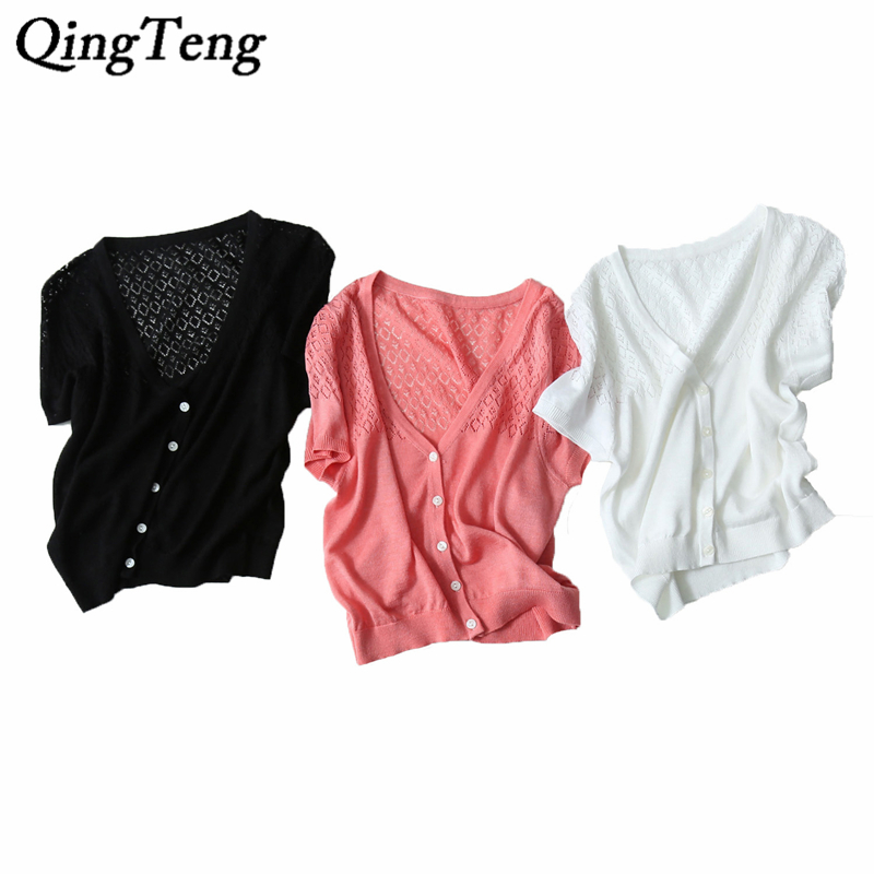 QingTeng Summer Cardigan Women Short Sleeves Buttoned Crochet Knitted Hollow White Lace Blouse Thin Uv Sheer Cardigan Female(China (Mainland))