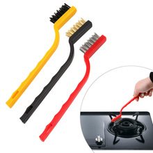 Gas stove boiler cleaning brush brush 3pcs/set creative home kitchen clean to clean metal brush window cleaning magnets GYH(China)