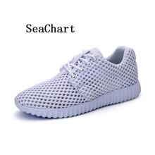 SeaChart Summer Women's Running Shoes Men's Fabric Sneakers Sports Athletic Air Vent Cool Feeling Hombres zapatos Breathable