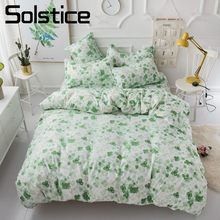 Solstice Home Textile Green Spring Leaf Duvet Quilt Cover Pillowcase Flat Sheet Kid Teen Girl Bedding Set King Queen Twin 3/4Pcs(China)