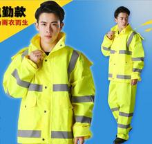 2sets wholesale Can print logo outdoor electric fission male adult glance fluorescent yellow raincoat traffic duty raincoat