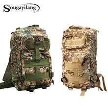 Buy Sougayilang 43*26*23cm Nylon Backpack Fishing 3 Layer Fly Fishing Saterproof Lure Bag Green Yellow Fish Bag Fishing for $29.50 in AliExpress store