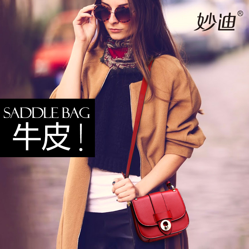 A20108 Fashion High Quality Genuine Leather Women Top-handle Bag Small Women Messenger Bag Girls Shoulder Bag Fashion Women Bags<br>