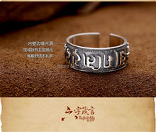 Free shipping Sterling silver Handmade retro ring,Thai silver ring sterling silver Sanskrit mantra(China)