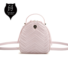 FULANPERS Women Mini Quilted Leather Backpack Female Wave Shaped Back Pack Double Zip Feminine Backpack Teenagers Girls