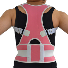 2016 Hot Sale The Best Care Back Support Professional Exercise Back And Shoulder Posture Corrector(China)