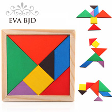 Wooden 3D Jigsaw Puzzles Geometry Educational Toys Tangram Brain Teaser  Puzzle Preschool  for Baby Kids Children DT001